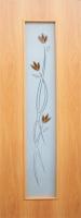 Дверь ПО С17(ф) миланский орех в наличии в Витебске